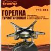 Горелка туристическая складная Tramp TRG-015