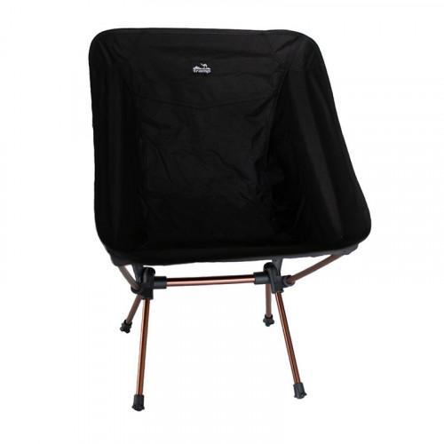 Кресло складное Tramp Compact